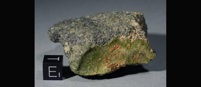 Une météorite venue de Mercure ? - Le Point