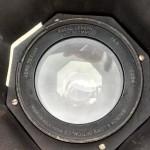 600mm - Objectif